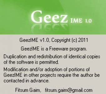 GeezIME Download - Input method editor for the Geez