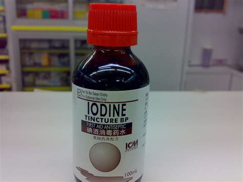 Iodine solution with iodine   This bottle here is the