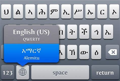 Amharic Keyboard for Android - APK Download