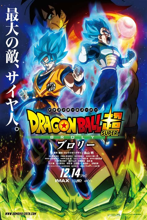 Dragon Ball Super: Broly - Movie info and showtimes in
