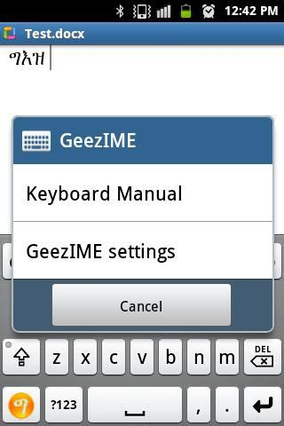 GeezIME for Android - APK Download