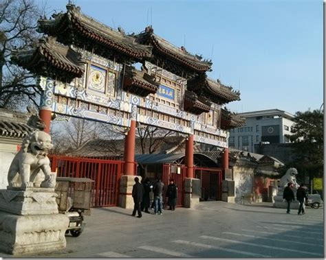 White Cloud Temple : Beijing | Visions of Travel
