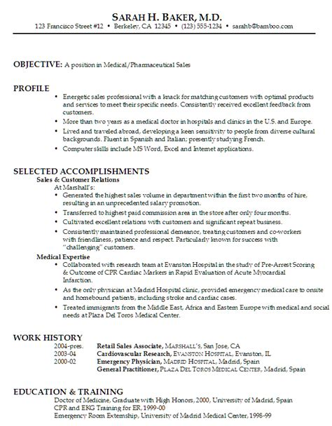 Sample Resume for someone seeking a job in Medical