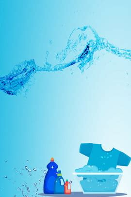 Download Free | blue, laundry, detergent Background Images