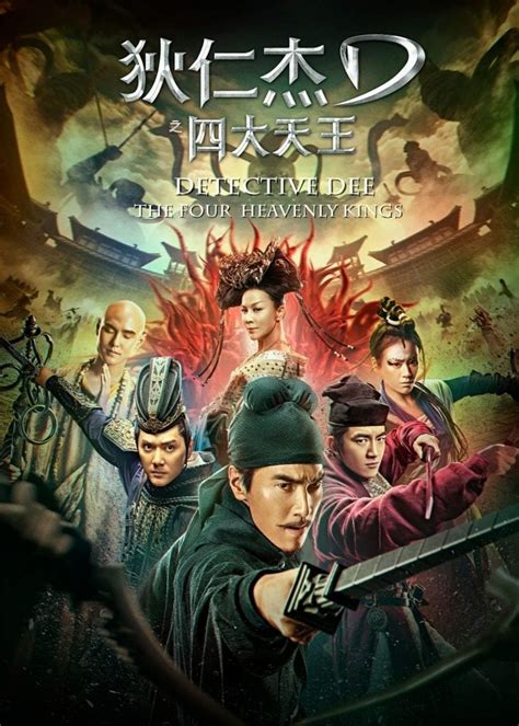 Detective Dee: The Four Heavenly Kings - Movie info and